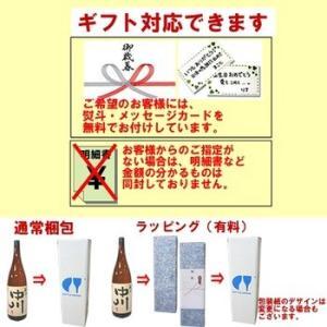越乃中川 燗あがり 1.8L 日本酒 燗酒 熱燗|echigo|04