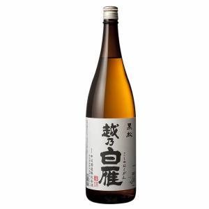 日本酒 黒松  越乃白雁 1800ml 中川酒造 日本酒