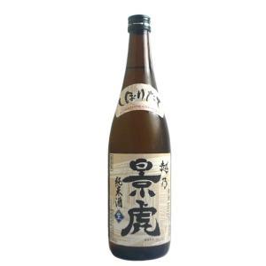 日本酒 越乃景虎 純米しぼりたて 720ml 諸橋酒造(あすつく対応)|echigo