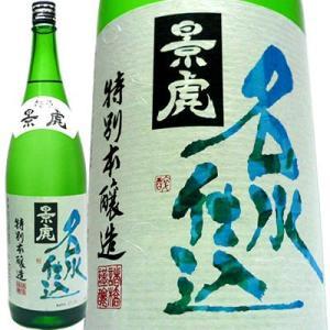 越乃景虎 名水仕込 特別本醸造1.8L 諸橋酒造 日本酒 echigo