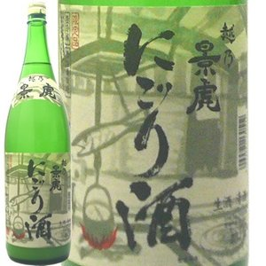 越乃景虎 にごり酒 活性生酒1.8L 諸橋酒造 日本酒|echigo
