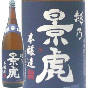 日本酒 越乃景虎 超辛口 本醸造1.8L 諸橋酒造 echigo
