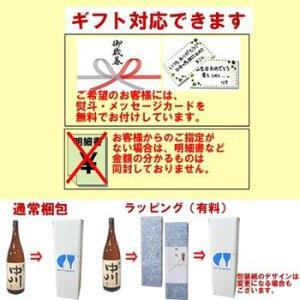 日本酒 北雪 純米大吟醸 越淡麗 「光」 遠心分離720ml(取り寄せ・7日程お時間を頂きます) echigo 02