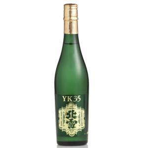 日本酒  純米大吟醸 YK35 北雪 720ml 北雪酒造 [取り寄せ商品] ギフト バレンタイン|echigo