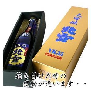 日本酒 ギフト 北雪  YK35 大吟醸720ml  北雪酒造|echigo|02