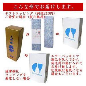 日本酒 ギフト 北雪  YK35 大吟醸720ml  北雪酒造|echigo|03