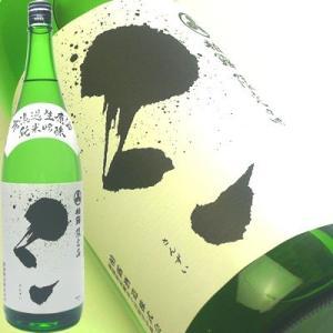 さんずい 純米吟醸無濾過生原酒1.8L 柏露酒造 日本酒|echigo|02