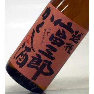 越後富三郎かくし酒  大吟醸720ml[取り寄せ商品]【日本酒/新潟】 echigo