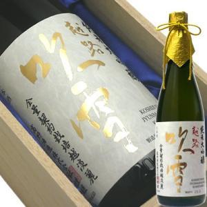 越路吹雪 純米大吟醸 越淡麗35 720ml 高野酒造 日本酒 純米大吟醸|echigo