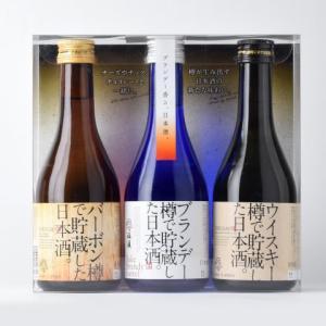 【産地直送】福顔 洋酒樽で貯蔵した日本酒セット 300ml3本 ウイスキー樽 バーボン樽 ブランデー樽|echigo