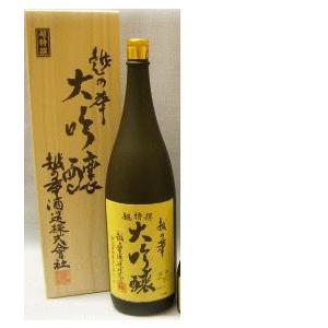 【蔵元直送】越の華  超特選大吟醸1800ml|echigo