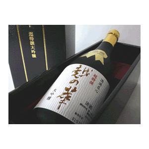【蔵元直送】越の華  超特選大吟醸 720ml|echigo