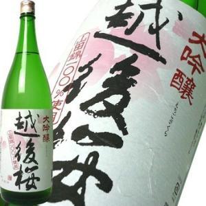 越後桜 大吟醸 1.8L 越後桜酒造 日本酒 大吟醸|echigo