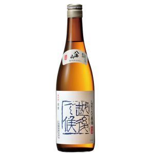 八海山 しぼりたて原酒 越後で候(えちごでそうろう)青 720ml 八海醸造 日本酒 クール便発送 echigo