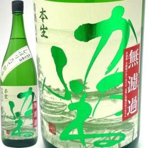 日本酒 越乃潟舟(かたふね)本生しぼりたて 特別本醸造 1.8L 竹田酒造店|echigo