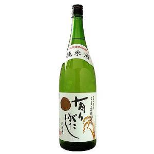 日本酒  蔵元直送 よしかわ杜氏 有りがたし1800ml 純米酒 よしかわ杜氏の郷|echigo
