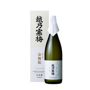 越乃寒梅 純米大吟醸酒 金無垢 1800ml 石本酒造 echigo