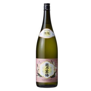越乃寒梅 純米大吟醸酒 無垢 1.8L 石本酒造 日本酒