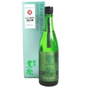日本酒 にいがた酒の陣限定酒 越後豊栄 純米原酒720ml 越後酒造場 echigo