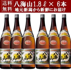 日本酒 八海山 飲み比べセット 1800ml 6本 日本酒 送料無料|echigo