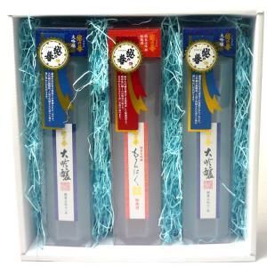 越の誉 秘蔵酒・大吟醸 ミニボトルセット 200ml×3本(純米大吟醸もろはく、大吟醸2本)[化粧箱入り] echigo