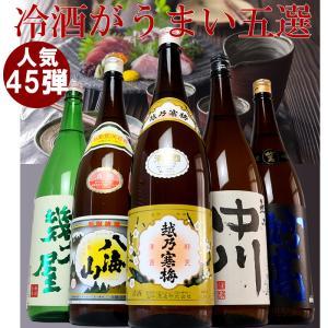 日本酒 飲み比べセット 越乃寒梅&大吟醸入り福袋(第44弾)...