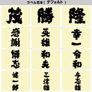 遅れてごめんね 父の日 プレゼント 日本酒 名入れ 飲み比べセット(鳥改)父の日ギフト ミニボトル300ml×3本 60代 70代 80代|echigo|05