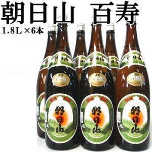 まとめ買い日本酒 「朝日山 百寿盃」1.8L×6本 朝日酒造|echigo