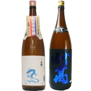 白龍 龍ラベル からくち1.8Lと妙高 旨口四段仕込 本醸造 1.8L日本酒 2本 飲み比べセット