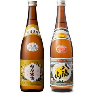 越乃寒梅 白ラベル 720ml と 八海山 720ml 日本酒 2本 飲み比べセット
