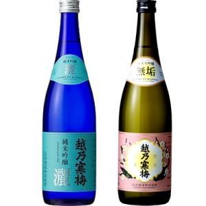 越乃寒梅 灑 純米吟醸 720ml : さっぱりしたのど越し、かつ後から口中に広がるコクがあります。...