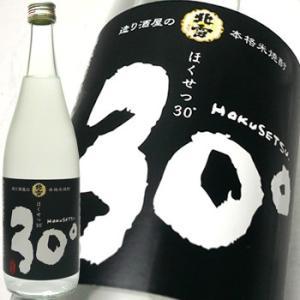 本格米焼酎 さあ°(さあど) 30度 720ml 北雪酒造|echigo