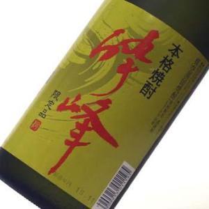 日本酒 酔峰(すいほう)−35度 7年熟成焼酎720ml 高野酒造 echigo
