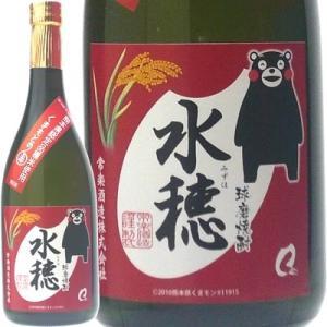 球磨焼酎 水穂(みずほ)720ml 米焼酎 常楽酒造(熊本県)