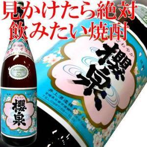櫻泉 25°1800ml 井上酒造 echigo