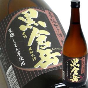 本格焼酎 黒麹仕込 『黒倉岳』25°720ml|echigo