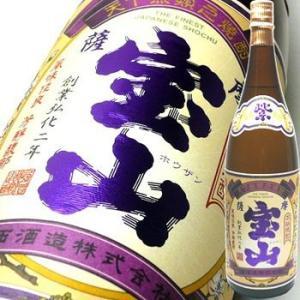 [数量限定]紫薩摩宝山 1.8L 芋焼酎 西酒造|echigo