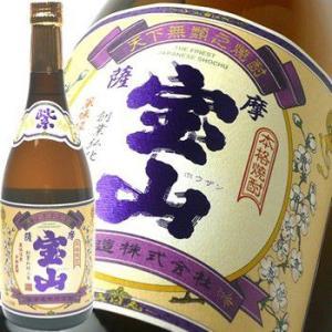 [数量限定]紫薩摩宝山 720ml 芋焼酎 西酒造|echigo