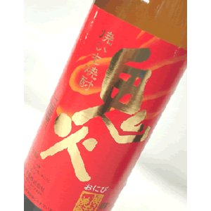 やき芋焼酎 鬼火900ml|echigo