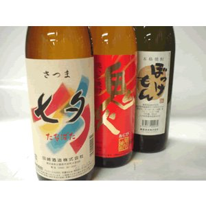 【A29】芋焼酎900ml3本飲み比べセット(七夕、鬼火、ぼっけもん)|echigo
