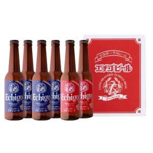 日本酒 ビール 産直ギフトエチゴビールED6 330ml瓶6本 エチゴビール産直ボトルギフト ◎ピル...