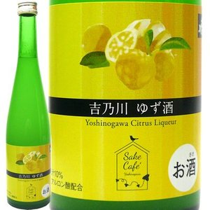 吉乃川 ゆず酒 Sake Cafe 500ml|echigo