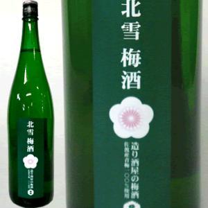 北雪梅酒 1500ml echigo