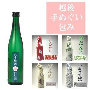 (越後手ぬぐい包み)北雪 梅酒 500ml echigo
