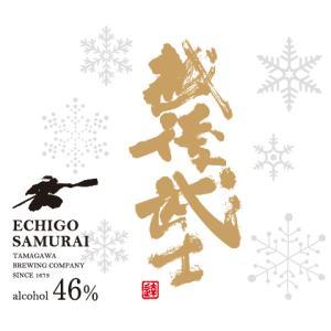 日本酒 越後武士(さむらい)720ml 玉川酒造|echigo