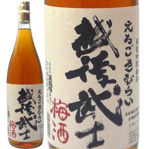 越後武士(さむらい)梅酒 南高梅 1800ml玉川酒造 echigo