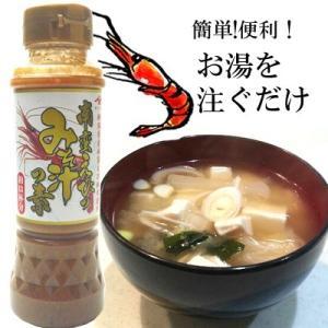 南蛮えびのみそ汁の素200ml(山崎醸造)|echigo
