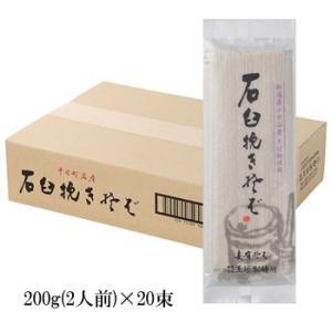 新潟へぎそば 石臼挽き「妻有そば」200g(2人前)×20束)  十日町 へぎそば 日本蕎麦 乾麺|echigo