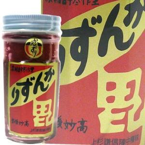 香辛調味料 かんずり 70g |echigo