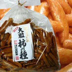 [大粒]柿の種 巾着120g 浪花屋製菓|echigo